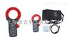 ETCR6800-高精度鉗形漏電流表