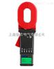 ETCR2000+-钳形接地电阻仪