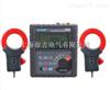 ETCR3200双钳接地电阻亚博体育电子竞技上海徐吉电气