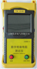 YH-5102数字絕緣電阻測試儀