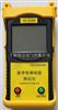 YH-5103智能兆歐表