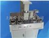 YJ30K型連杆小頭加熱器