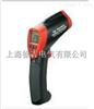 OT-8828H红外测温仪