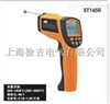 ST1650红外测温仪