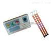XZ-2型低壓相序表/相序計/相序指示儀