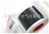 XDJ-80電熱膜防水絕緣膠泥