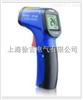 红外测温仪HT-867