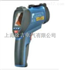 DT-9862系列 专业红外线摄温仪