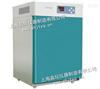 GHP-9270 隔水式恒溫培養箱