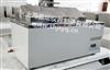 ZHWY-110X50 水浴恒溫振蕩器