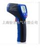 HT-8863电力专用红外线测温仪