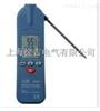 IR-99可折叠多合一紅外線測溫儀