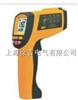 GM1650紅外測溫儀