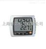 testo 608-H2德国德图温湿度仪