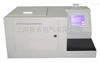 SCSS1601 全自动水溶性酸測定儀