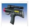 IRT-2000紅外測溫儀