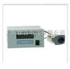 ETZX-1200在線式紅外線測溫儀