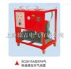 SF6气体抽真空充气装置 SG2008型
