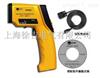 ET990D手持式冶金專用非接觸紅外測溫儀
