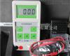 SMHG-6800电机故障诊断仪