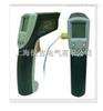 ST640紅外測溫儀