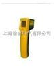 TN20A 红外线测温仪