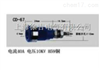 CD-67型接线柱
