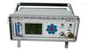 SGO智能微水測試儀