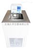 JPD系列超大容量、超大开口、超深度低温恒温槽
