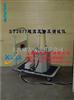 ST2677交直流耐压测试仪(漏电流0~20MA,30MA,50MA,100MA,200MA,300