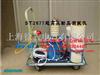 ST2677交直流高压耐压测试仪(漏电流0~20MA,30MA,50MA,100MA,200MA,3