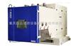 溫度/濕度/振動三綜合試驗箱