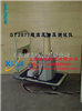 交直流耐压测试仪(漏电流0~20MA,30MA,50MA,100MA,200MA,300MA)