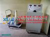 ST2677 0~100KV超高压耐压测试仪(漏电流0~20MA,30MA,50MA,100MA,2
