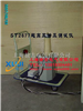 ST2677 0~50KV皇冠hg008 试仪(漏电流0~20MA,30MA,50MA,100MA,20