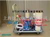 ST2677 0~30KV皇冠hg008 试仪(漏电流0~20MA,30MA,50MA,100MA,20
