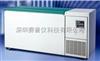 广东中科美菱总代-105℃细菌,精液保存箱,超低温冰箱