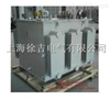 TED(S)JZ 型系列油浸式電動調壓器