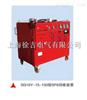 SG10Y-15-150型SF6气体回收重放装置