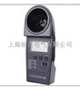 SIR600E线缆测高仪(超声波测高仪)