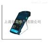 CHM6000超声波线缆测高仪