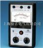 MC-100电动机故障检测仪