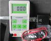 SMHG-6800電機故障診斷儀