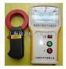 CYJP型抽油機平衡度節電測試儀