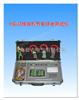 HSCJZ抽油機節電綜合測試儀(7寸彩屏)