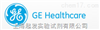GE Healthcare 特约代理