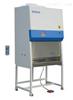 BSC-1100IIA2-X博科鑫貝西生物安全柜價格