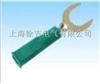 DCC-9mm插片(叉子)