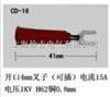 CD-16型多功能插件