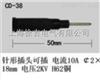 CD-38型多功能插头